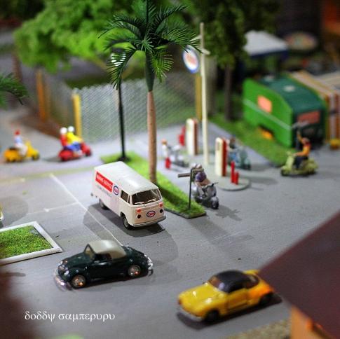 VW town 3