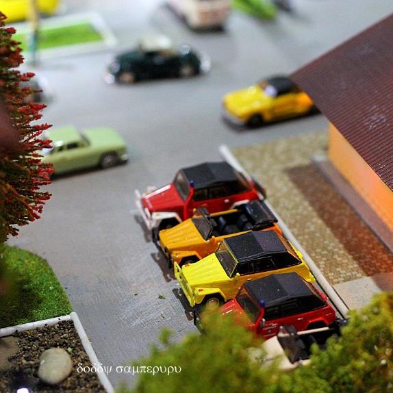 VW town 9