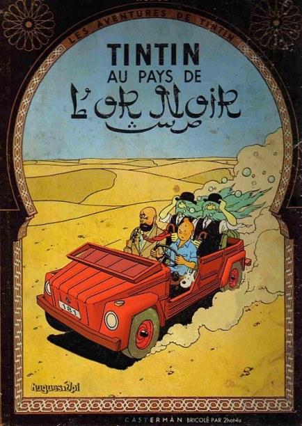 Safari Tintin