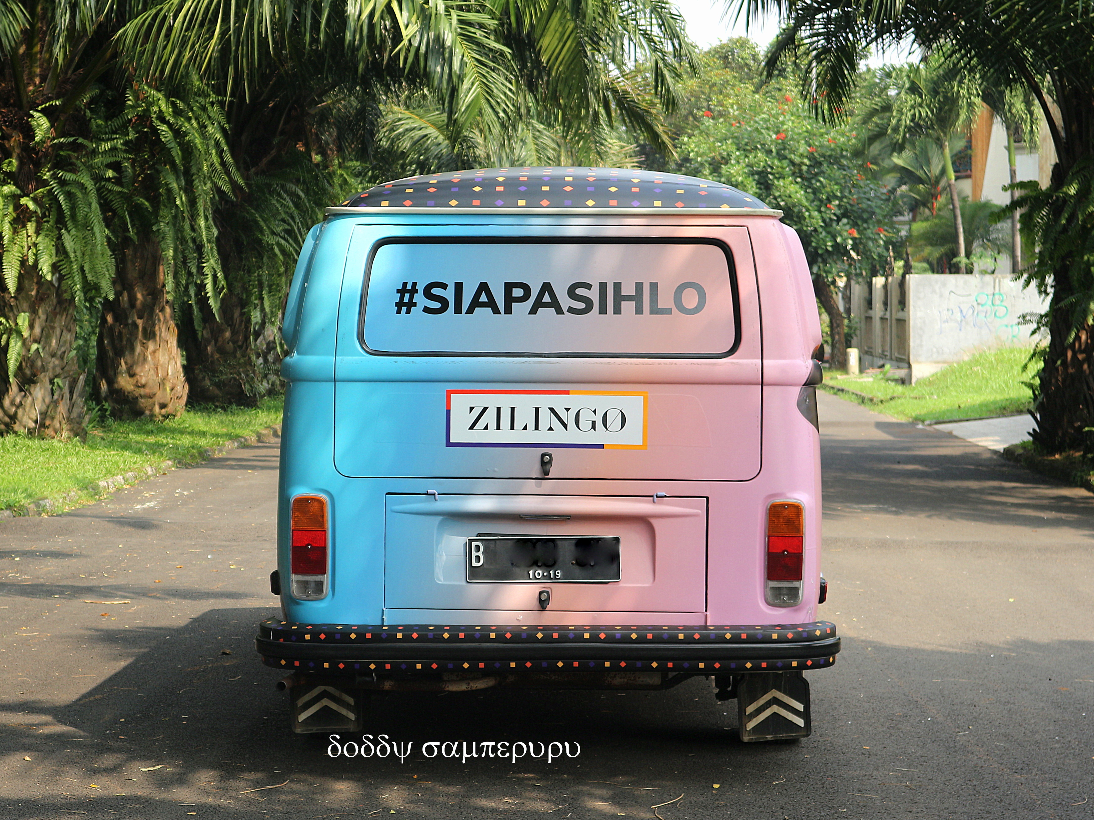 Zilingo 2