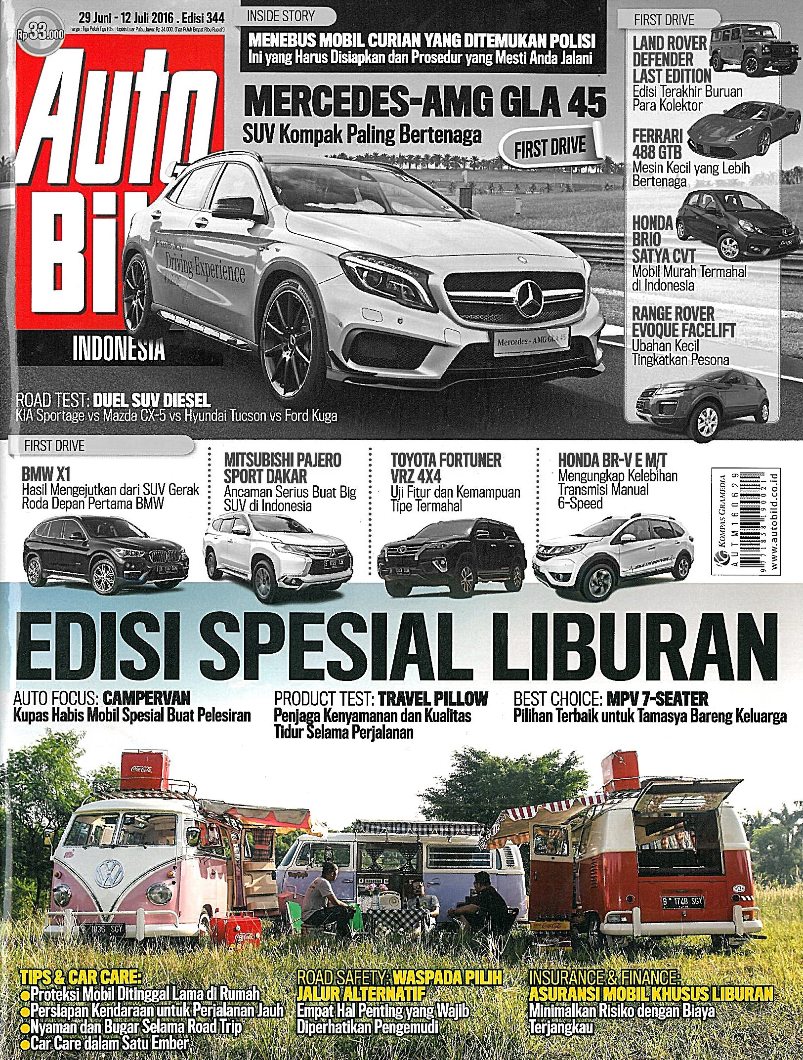 cover-bwc